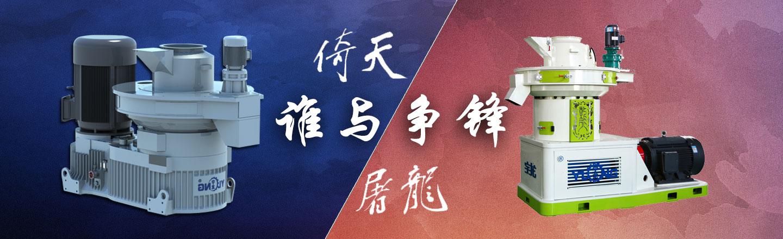 新式木屑恒峰娱乐g22.com