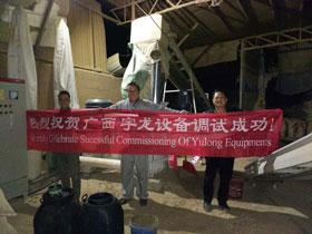 广西产量2吨桉树木屑恒峰娱乐g22.com运行成功
